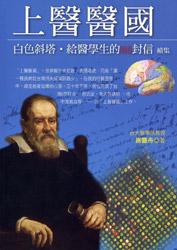閒話腦神經科學,書本照片